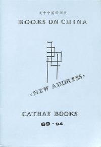 Catalogue 69/1994 : Books on China.