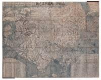 南瞻部洲萬國掌菓之圖. [Nansen bushu bankoku shoka no zu].  [Map of All the Countries in Jambud-vipa].