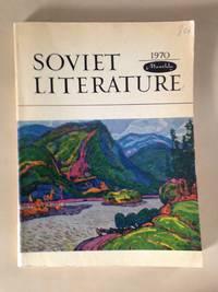 Soviet Literature Monthly 1970 Nos. 9, 10 and 11