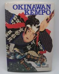 image of Okinawan Kempo