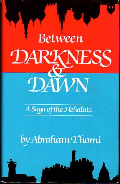 NY: Bloch Publishing, 1986. Hardcover. Very Good. 257pp. Very good hardback in a very good dustjacke...