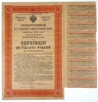 1916 Czar Nicholas II Russian War Bond, 1,000 Rubles