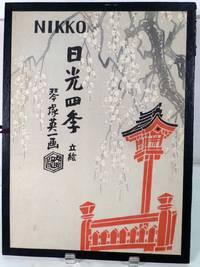 image of Four Seasons of Nikko