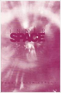 image of Inner Space: Introduction to Kabbalah, Meditation and Prophecy