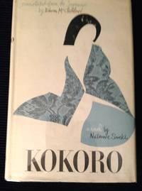 Kokoro by  Natsume; translated by Edwin McCellan Soseki - 1st edition - 1957 - from civilizingbooks (SKU: 1326FID-5864)