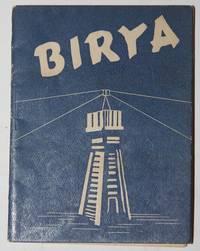 Birya.  Ciudadela de la Redencion