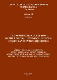 The Numismatic Collection of the Regional Historical Museum at Smolyan (Central Rhodopes)