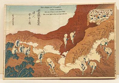 Zen Hokusai Fuji Shokei