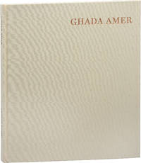 image of Breathe Into Me (First Edition)