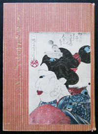The Faces of Ukiyoe (Second Volume)