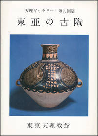 Exhibition of Earthenware of Ancient Eastern Asia in the Collection of Tenri University Museums