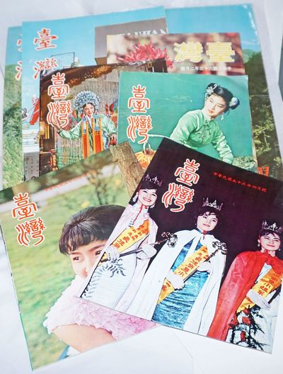 Taibei: Taiwan huakan she, 1974. Seven issues of the magazine in various formats; issues present are...