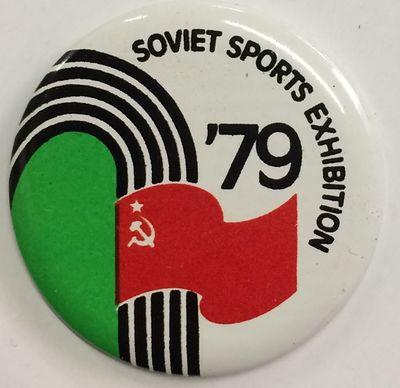 : Norma, 1979. 1.75 inch diameter pin, very good.