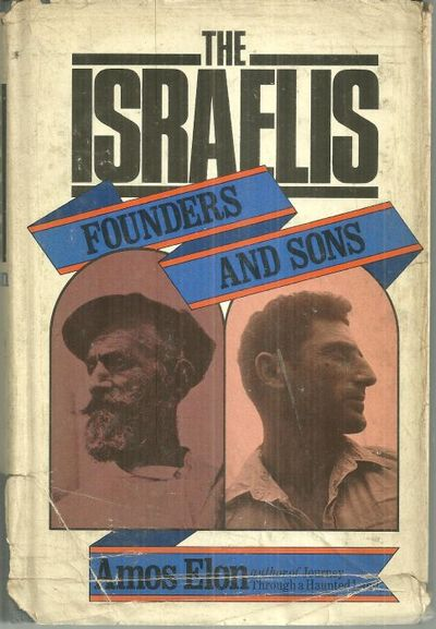 Image for ISRAELIS Founders and Sons