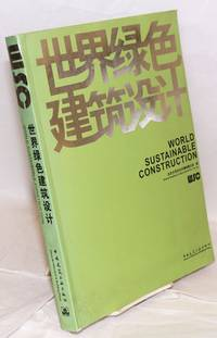 Shijie lüse jianzhu sheji / World sustainable construction by Beijing Fangliang - Paperback - 2008 - from Bolerium Books Inc., ABAA/ILAB and Biblio.com