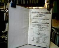 Quaestionum Homericarum Particula.