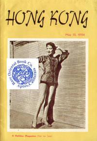 image of HONG KONG: A Holiday Magazine. May 15, 1954.