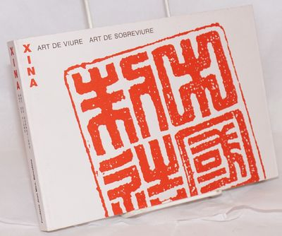 Barcelona: Fundació Joan Miró, 1995. 201p., wraps, very good. Illustrated catalog of an art exhibi...