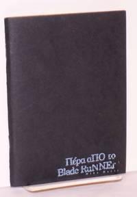 [Beyond Blade runner] (Greek edition)