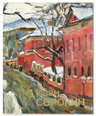 Leningrad: Khudozhnik RSFSR, 1985. First Edition. Slim quarto (27.5cm.); publisher's cloth in pictor...