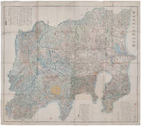 富士見十三州輿地全圖. [Fujimi Jūsanshū yochi zenzu].  [Map of the Thirteen Provinces From Where Mt. Fuji Is Visible].