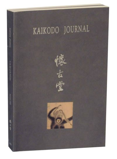 Hong Kong: Kaikodo, 2000. First edition. Softcover. 349 pages. Essays by Jay. A. Levenson, George Fa...