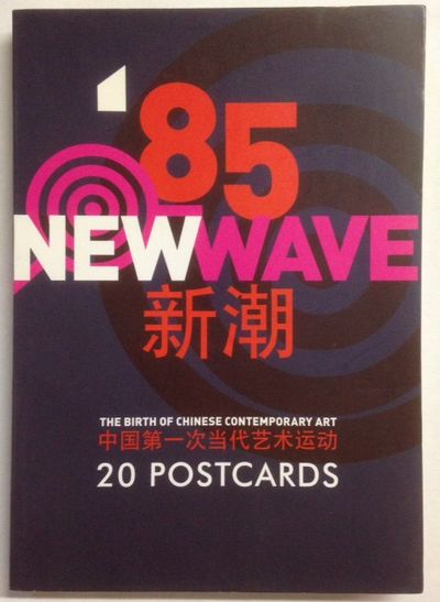 Beijing: UCCAstore , n.d.. Twenty postcards bound into a small booklet with stiff wraps, reproducing...
