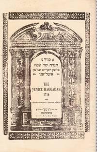 image of The Venice Haggadah 1716 with Judeo Italian Translation