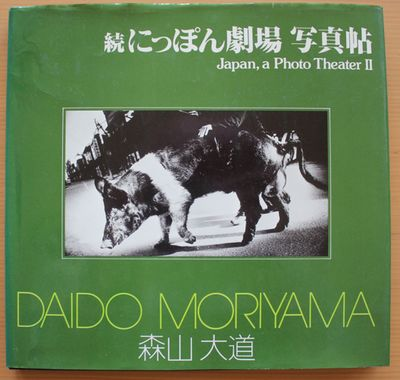Asahi Sonorama Co., Ltd., Tokyo, . Near fine. First Edition 7 3/4 x 8 inches, unnumbered pages, clot...