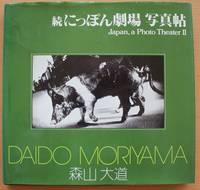 Japan, a Photo Theater II