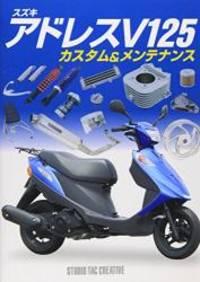 Suzuki Address Custom & Maintenance