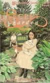 The Secret Garden (Young readers' classics)