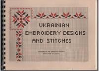Berroco Knitting Patterns Book 254 Trilogy by Berroco