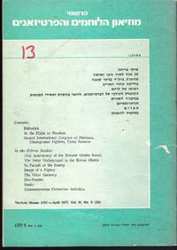 Publications of the Museum of the Combatants and Partisans. No. 30, 1977