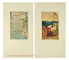 View Image 2 of 2 for Songs of Innocence and of Experience, Plates 16 and 17: A Cradle Song. Inventory #124113