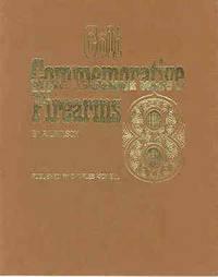 Colt Commemorative Firearms