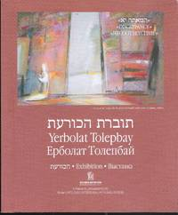 Yerbolat Tolepbay - Discrepancy - Exibition Album (Dec. 2010)