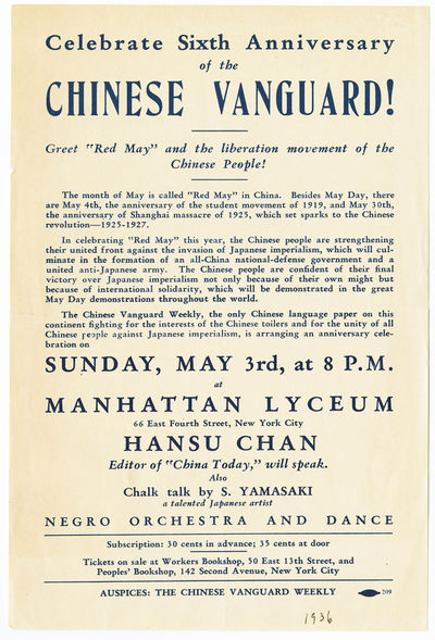 : Chinese Vanguard Weekly, 1936. Handbill, 9 x 6 inches. Old folds, tiny chip to left margin. Near f...