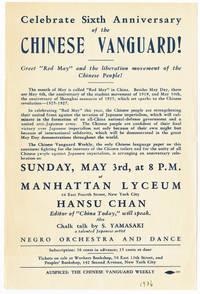 CELEBRATE SIXTH ANNIVERSARY OF THE CHINESE VANGUARD! GREET