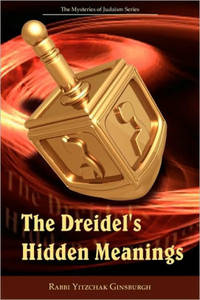 image of The Dreidel's Hidden Meanings (The Mysteries of Judaism Series)