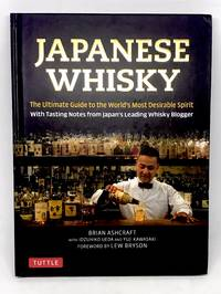 Japanese Whisky The Essential Buyer's Guide