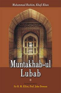 MUNTAKHAB-UL LUBAB