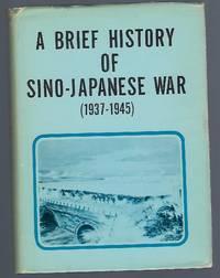 image of A Brief History of Sino-Japanese War (1937-1945)