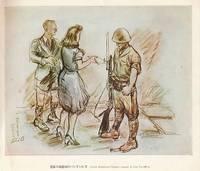 Koempoelan Gambar-Gambar Ono Saseo Dalam Megikoeti Perang di Djawa. Disoesoen oleh Barisan Propaganda