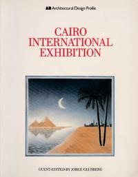 image of Cairo International Exhibition Architectural Design Profile