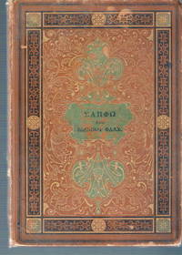 SAPPHO - ROMANCE FROM THE GREEK ANTIQUITIES by JOHN FLACH - First Edition - 1888 - from Judith Books (SKU: biblio101)
