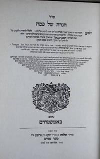 The Amsterdam Haggadah 1712. Limited Facsimile edition