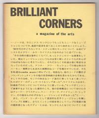 Brilliant Corners: A Magazine of the Arts 7 (Fall 1977)