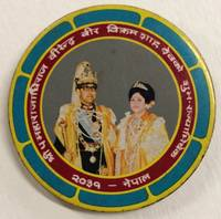 image of [Pinback button for the coronation of King Birendra of Nepal]