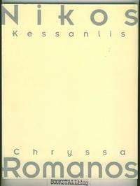Chryssa Romanos - Nikos Kessanlis